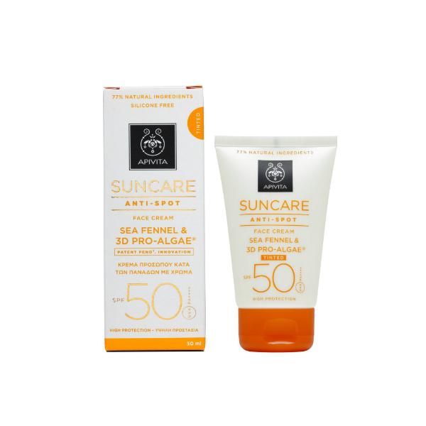 Anti-Spot Tinted Face Cream SPF 50