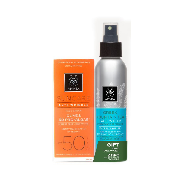 Apivita Anti-Wrinkle Face Cream SPF 50 PROMO